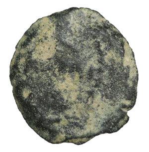 reverse: JUDAEA, Hasmoneans. Alexander Jannaeus, 103-76 BC. AE Prutah. 1.30 gr. – 13.3 mm. O:\ Inscription in wreath. R:\ Double cornucopiae and pomegranate. Hen.1145. Crude struck. VF