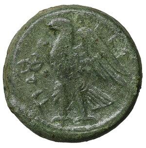 reverse: Bruttium, The Brettii. 216-214 BC. Unit or Drachm. 7.63 gr. – 21.8 mm. O.\ Laureate head of Zeus right. R:\ Eagle left; BRET-TIWN. Rutter HN 1942. VF\XF