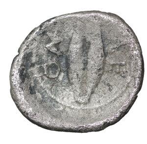 reverse: Sicily. Leontinoi. AR Litra 8mm - 0,71 gr. 460-450 BC. O:\ Facing lion s head. R:\ ΛE-ΟΝ, Grain of barley. SNG ANS 213; SNG Munich 546. VF+