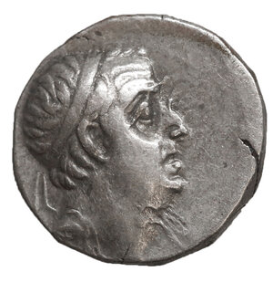 obverse: KINGS OF CAPPADOCIA. Ariobarzanes I Philoromaios (96-63 BC). Drachm. Mint A (Eusebeia under Mt. Argaios). Dated RY 30 (67/8 BC). 4.31 g. - 17 mm. O:\ Diademed head right. R:\ ΒΑΣΙΛΕΩΣ / ΑΡΙΟΒΑΡΖΑΝOY / ΦΙΛΟΡΩΜΑΙOY. Athena standing left, holding Nike and spear, and resting hand upon shield; monogram to inner left; Λ (date) in exergue. Cf. Simonetta 43; HGC 7, 846. aXF