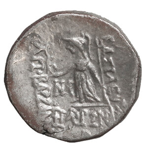reverse: KINGS OF CAPPADOCIA. Ariobarzanes I Philoromaios (96-63 BC). Drachm. Mint A (Eusebeia under Mt. Argaios). Dated RY 30 (67/8 BC). 4.31 g. - 17 mm. O:\ Diademed head right. R:\ ΒΑΣΙΛΕΩΣ / ΑΡΙΟΒΑΡΖΑΝOY / ΦΙΛΟΡΩΜΑΙOY. Athena standing left, holding Nike and spear, and resting hand upon shield; monogram to inner left; Λ (date) in exergue. Cf. Simonetta 43; HGC 7, 846. aXF