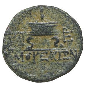 reverse: Mopsos, Cilicia. 100-1 BC. Bronze. 5.66 gr. – 20.5 mm. O:\ Laureate head of Zeus right. R:\ MOΨEATΩN, burning altar on two feet. ΠA and oE monograms to left and right. Lindgren I, 1547; Ziegler Kilikien 926-928; SNG Levante 1305; von Aulock Mopsos 11a. Rare. XF+