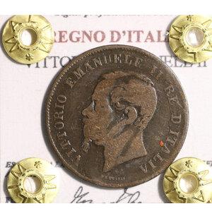 obverse: Vittorio Emanuele II. 5 cent 1867 BB