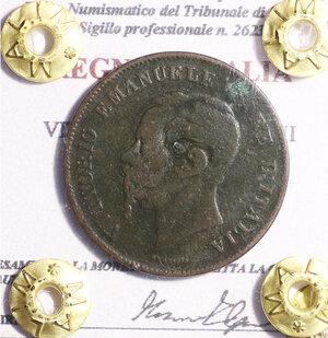 obverse: VITTORIO EMANUELE II. 5 CENT 1861. BB+