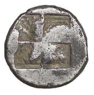 reverse: IONIA, Klazomenai. Circa 499-494 BC. AR Diobol. 1.13 gr. - 9.0 mm. O:\ Forepart of winged boar right. R:\ Quadripartite incuse square. SNG München 451; SNG Kayhan 334; SNG Copenhagen 6. XF