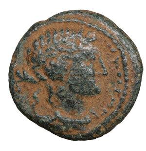 obverse: Ionia. Kolophon. 389-350 BC. Æ 2.75 gr. – 14.0 mm. O:\ Diademed head of Apollo r. R:\ Kithara. Cf. SNG von Aulock 200. aXF