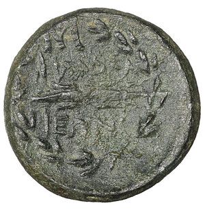 reverse: Lydia. Philadelphia. 100-14 BC. Bronze. 5.25 gr. – 16.0 mm. O:\ Macedonian shield with star on boss. R:\ ΦIΛAΔEΛΦEΩN. Thunderbolt within wreath; above and below, monogram. Imhoof LS 5. XF