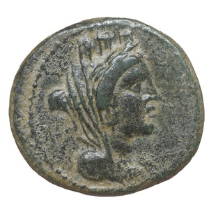 obverse: LYDIA. Sardes. Ae (Circa 133 BC-14 AD). 7.50 gr - 22,9 mm. O:\ Veiled and turreted bust of Tyche right. R:\ ΣΑΡΔΙΑΝΩΝ. Zeus Lydios standing left, holding sceptre and eagle. Control: monogram. SNG München 463; SNG von Aulock 3129-30; SNG Copenhagen 463 (two monograms). Good patina. XF\UNC