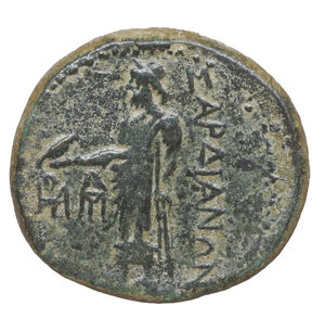 reverse: LYDIA. Sardes. Ae (Circa 133 BC-14 AD). 7.50 gr - 22,9 mm. O:\ Veiled and turreted bust of Tyche right. R:\ ΣΑΡΔΙΑΝΩΝ. Zeus Lydios standing left, holding sceptre and eagle. Control: monogram. SNG München 463; SNG von Aulock 3129-30; SNG Copenhagen 463 (two monograms). Good patina. XF\UNC