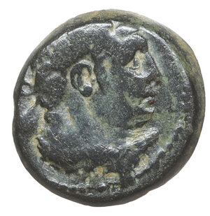 obverse: LYDIA. Sardes. circa 133 BC-AD 14. Bronze. 6.85 gr. – 17.2 mm. O:\ Laureate head of a Herakles to right, with lion s skin tied around neck. R:\ ΣΑΡΔΙΑΝΩΝ; Apollo standing to left, holding crow and laurel branch. SNG Cop. 484-499 (magistrate). SNG Aulock 3132-4 var (magistrate). XF+