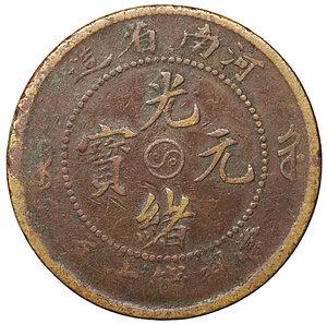 obverse: China Honan Province. 10 cash 1905. Y# 108a,2. VF