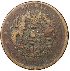 reverse: China Honan Province. 10 cash 1905. Y# 108a,2. VF