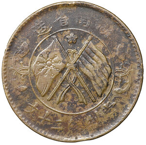 reverse: China Republic. Hunan Province. 20 cash 1919. Y# 400,2. VF+