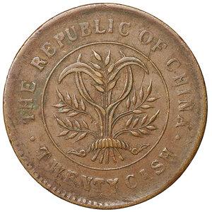 obverse: China Republic. Hunan Province. 20 cash 1919. Y# 400,2. VF\XF