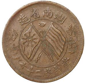 reverse: China Republic. Hunan Province. 20 cash 1919. Y# 400,2. VF\XF
