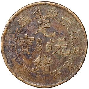 obverse: China Kiangnang Province. 10 cash 1904. Y# 135.6. VF