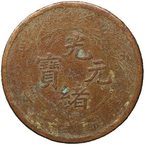 obverse: China Chihili Province. 10 cash 1906. Y# 67,4. VF
