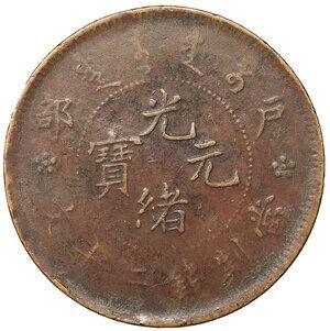 obverse: China Chingkiang Province. 20 cash 1903. Y# 5. VF