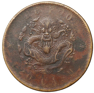 reverse: China Chingkiang Province. 20 cash 1903. Y# 5. VF