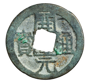 obverse: TANG DYNASTY. 618-907 AD. KAI YUAN. Late type. 732-907 AD.  24,07 mm - 2,45 gr. O:\ Kai yuan tong bao. Hartill 14. 8.