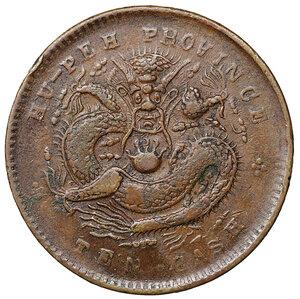 reverse: China Hupeh Province. 10 cash 1902/1905. Y# 120. Rare. XF+