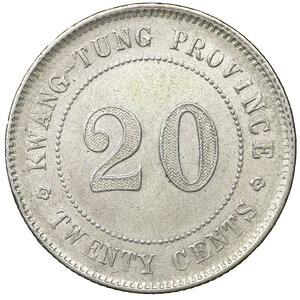 reverse: China Republic. Kwangtung Province. Silver 20 Cent 1921. Y# 423. XF+