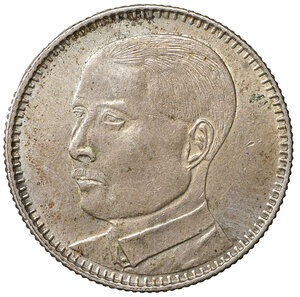 obverse: China Republic. Kwangtung Province. Silver 20 Cent 1929. Y# 426. XF+