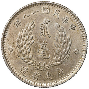 reverse: China Republic. Kwangtung Province. Silver 20 Cent 1929. Y# 426. XF+