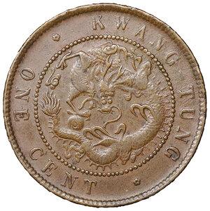 reverse: China. Kwangtung Province. 1 Cent 1906. KM B192. VERY RARE. XF