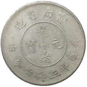 obverse: China. Yunnan Province. 50 Cent 1911/1915. Y 257. XF