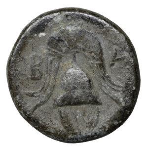 reverse: Macedon. Interregnum. 288-277 BC. Bronze. 3.85 gr. – 14.5 mm. O:\ Macedonian shield with head of Herakle. R:\ BA, Macedonian helmet. SNG Alpha Bank 1070. Scarce. aXF