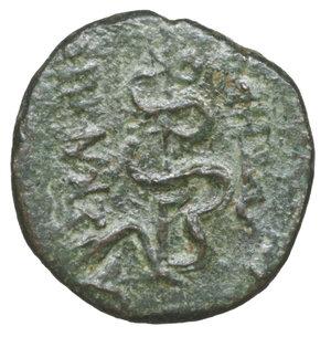 reverse: Mysia. Pergamon circa 200-30 BC. Bronze Æ 2.25 gr. – 15.0 mm. O:\ Laureate head of Asklepios right. R:\ AΣKΛHΠIOY ΣΩTHPOΣ, serpent-entwined staff. SNG von Aulock 1373. XF\UNC