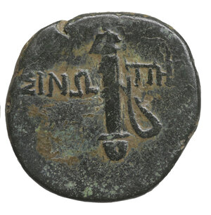 reverse: PAPHLAGONIA. Sinope. 105-90 BC. Struck under Mithradates VI Eupator. Bronze. 6.70 gr. – 21.4 mm. O:\ Helmeted head of Ares right. R:\ ΣΙΝΩΠΗΣ. Sword in sheath. SNG BM Black Sea 1528-30; HGC 7, 418. VF+