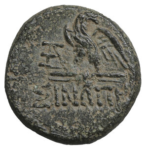 reverse: PAPHLAGONIA. Sinope. 100-85 BC. Bronze. 8.25 gr. – 19.8 mm O:\ Laureate head of Zeus to right. R:\ ΣINΩΠHΣ Eagle standing left on thunderbolt, with his head turned back to right. HGC 7, 415. SNG BM Black Sea 1526-1527. aXF
