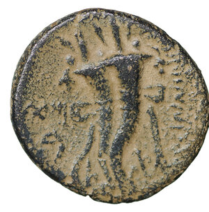 reverse: Phoenicia. Marathos. 113-112 BC. Bronze. 6.25 gr. – 20.6 mm. O:\ Laureate head of Zeus right. R:\ Double cornucopiae; in fields, city name and year 147 in aramaic letters. SNG Cop. 172. Collection Laffaille 585 (this coin). Rare. VF\XF