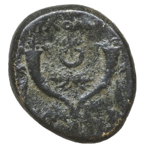 reverse: Philomelion, Phrygia. 2nd-1st Century BC. Bronze. 10.07 gr – 23.9 mm. O:\ Draped bust of Nike r., palm over shoulde. R:\ ΦIΛOMH, Double cornucopiae, each bound with fillet; between, thunderbolt surmounted by star and crescent. SNG Aulock 3916; SNG Cop. 664-5. Countermarked. Dark Patina. aXF