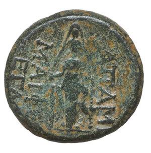 reverse: Phrygia. Apameia circa 100-40 BC. Bronze 9.15 gr. – 21.6 mm. O:\ Laureate head of Zeus right. R:\ AΠΑΜΕ MAIΦEΓΛ, facing statue of Artemis Anaitis, with supports. BMC Phrygia, p.82, 73. XF+