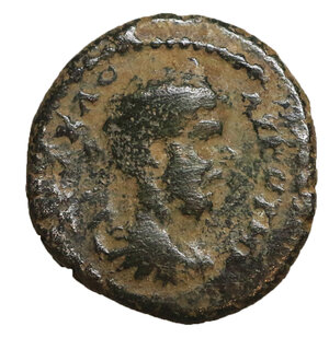 obverse: PISIDIA. Selge. Uncertain (161-192). Ae. 2.17 g. – 13 mm. O:\ Laureate, draped and cuirassed bust right. R:\ СЄΛΓЄΩΝ. Macedonian shield; serpent to left and right; inverted crescent below. Cf. RPC IV online 3564 (for a type of Marcus Aurelius). Rare. aXF