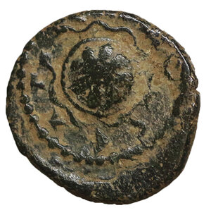 reverse: PISIDIA. Selge. Uncertain (161-192). Ae. 2.17 g. – 13 mm. O:\ Laureate, draped and cuirassed bust right. R:\ СЄΛΓЄΩΝ. Macedonian shield; serpent to left and right; inverted crescent below. Cf. RPC IV online 3564 (for a type of Marcus Aurelius). Rare. aXF