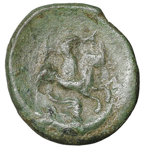reverse: Pisidia. Isinda. Civic issue, Bronze. 14-3 BC. 3.05 gr. – 17.8 mm. O:\ Laureate head of Zeus right. R:\ ISIN beneath helmeted rider on horseback galloping right, wielding spear, palm branch in right field, serpent below. Paris 426; Aulock Pisidia 632-633; Weber 3754; SNG France 3 1580. aXF