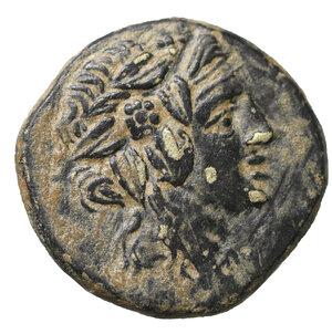 obverse: AMISOS. Pontos. 2nd-1st Century B.C. (Time of Mithradates VI). Bronze. 8.70 gr. – 20.99 mm. O:\ Head of Dionysos r. R:\ Cista mystica, thrysos diagonally behind. BMC 53 var. Dark patina. XF