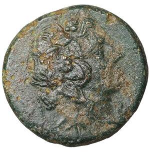 obverse: Pontos. Bronze. Amisos. 100-80 BC. Bronze. AE 7.45 gr. – 21.3 mm. O:\ Head of Dionysos r., wearing wreath of ivy. R:\ AMIΣOY, cist mystical. SNG BM 1199-1200. VF+