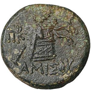 reverse: Pontos. Bronze. Amisos. 100-80 BC. Bronze. AE 7.45 gr. – 21.3 mm. O:\ Head of Dionysos r., wearing wreath of ivy. R:\ AMIΣOY, cist mystical. SNG BM 1199-1200. VF+