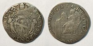obverse: Roma. Sisto V (1585-1590). Testone anno I AG gr. 9,30. Muntoni 8. MIR 1301/1. Raro. q.BB
