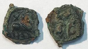 obverse: Salerno. Guglielmo I re (1154-116). Frazione di follaro AE gr. 1,52. CNI 8. Cappelli 160. Travaini 396. MEC14, 299. BB