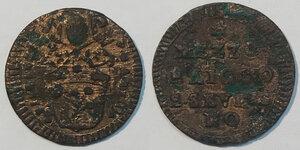 obverse: San Severino. Pio VI (1775-1799). Mezzo baiocco anno XXIII CU gr. 3,10. Muntoni 413 var. I. Rara variante con BAICCO al R/. Buon BB