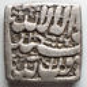 obverse: Ancient India Silver grams 11,20