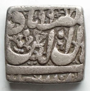 reverse: Ancient India Silver grams 11,20