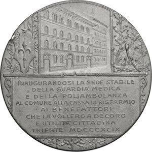 reverse: Medaglia 1899 per l inaugurazione della sede della guardia medica e della poliambulanza di Trieste