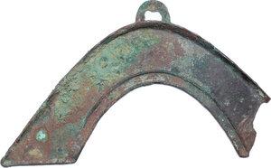 obverse: China.  Zhou dynasty (1046-256 BC).